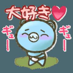 [LINEスタンプ] 癒し日常スタンプ・うるベアちゃん