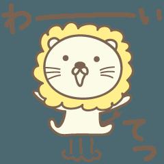[LINEスタンプ] てつさんライオン Lion for Tetsu