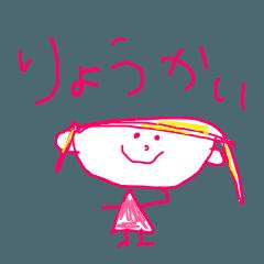 [LINEスタンプ] らくがきしたよ!(日本語)5