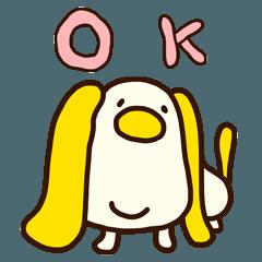きいろな犬(基本セット)