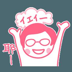 [LINEスタンプ] 丸顔乙女3号