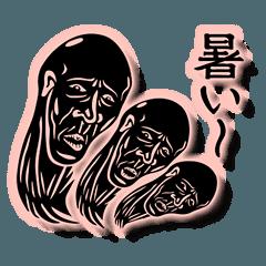 影を落とすスタンプ 02(暑い編)