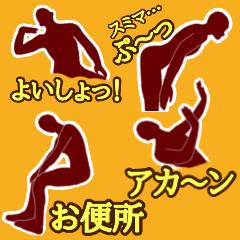 テキトー男 2