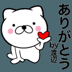 【渡辺】が使う主婦が作ったデカ文字ネコ