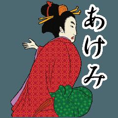 【あけみ】浮世絵すたんぷ