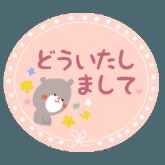 [LINEスタンプ] カード風ていねいスタンプ☆