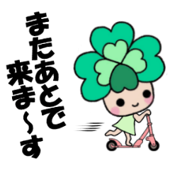 動く!!よつばちゃん!(2)