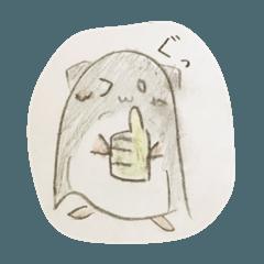 [LINEスタンプ] おばけハムスター