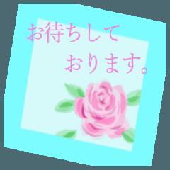 [LINEスタンプ] 伝えたい想いにかわいい花を添えて。第11弾