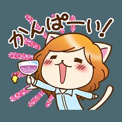[LINEスタンプ] 「ニャン子」飲みの場から使える vol.1