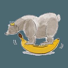 バナナサーカス団