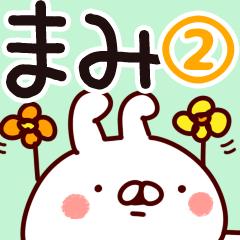 【まみ】専用2
