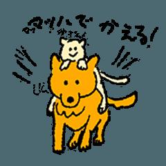 [LINEスタンプ] イヌとかネコとか