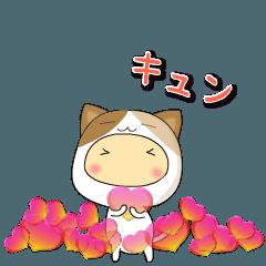 きぐるみ団の「りあスタ♪」(▷うご)