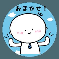 [LINEスタンプ] シロロくんのデーリースタンプ第4弾