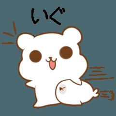 埼玉弁&多摩弁のシロクマとアザラシ2