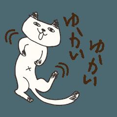 [LINEスタンプ] 手描き猫のゆるゆるスタンプ