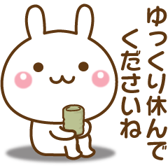かわい過ぎないウサギ(気遣い編)