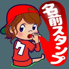動く!頭文字「く」女子専用/100%広島女子
