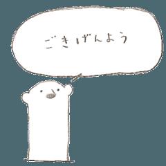[LINEスタンプ] 吹き出しで喋るシロクマ