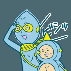 [LINEスタンプ] 動くぞ!GJ8マン