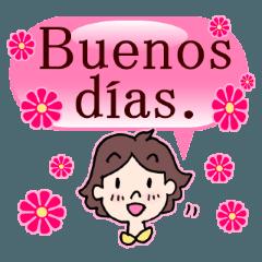 よく使うスペイン語の挨拶