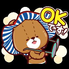 [LINEスタンプ] 動く!がんばれ!ルルロロ 使えるゆる敬語 (1)