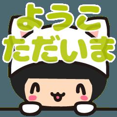 【ようこ・ヨウコ】デカ字 お名前スタンプ