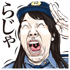 [LINEスタンプ] みんなの変顔3 (1)