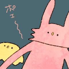 [LINEスタンプ] ウサ犬ノピヨ太とにちまるはポエマー