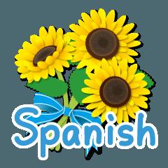 ありがとう花が咲くよ スペイン語版