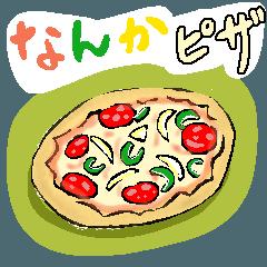なんかピザ