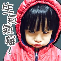 Tseng Yu chin