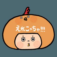 ボブ子のゆるーい宮崎弁スタンプ