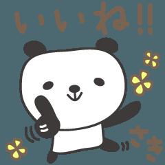 さきちゃんパンダ panda for Saki