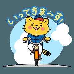 野球猫チータン★ファミリー編