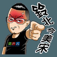 Joe Sang language