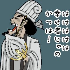 代弁すたんぷ【かつ】