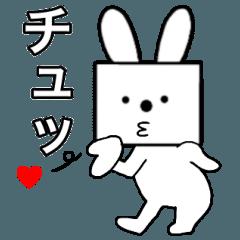 主婦が作ったデカ文字 四角いウサギ4