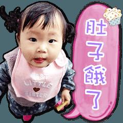 QQ Mei Mei