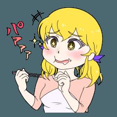 関西弁女子 ほなみちゃん