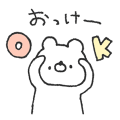 1日使えるスタンプ☆