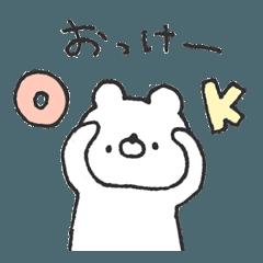 [LINEスタンプ] 1日使えるスタンプ☆