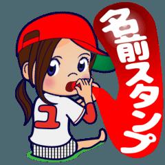 [LINEスタンプ] 動く!頭文字「ゆ」女子専用/100%広島女子 (1)