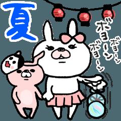 【夏~NATSU~】プリうさ&ミニうさ③