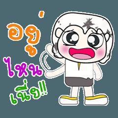 Hi my name is Takashi..^_^!!