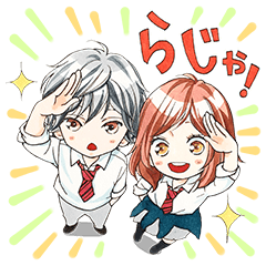 咲坂伊緒 スペシャルスタンプ