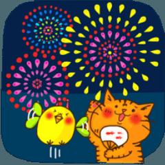 福猫トラさんの夏休み 2017