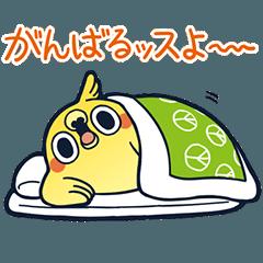 [LINEスタンプ] めんトリ☆ヒデヨシのトリま返信4