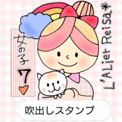 女の子No.7☆